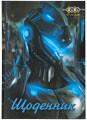 Дневник школьный ZiBi Cosmo Soldier, В5, 48л, тверд. обл. сэндвич (ZB17.13804)