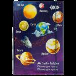 Папка для труда ZiBi Planets, А4+, картонная, на резинке (ZB17.14905)