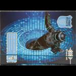Папка для тетрадей ZiBi Cyber Police, B5+, картонная, на резинке (ZB17.14950)