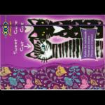 Папка для тетрадей ZiBi Cats, B5+, картонная, на резинке (ZB17.14955)