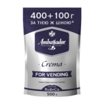 Кофе растворимый для торгових автоматов Ambassador Crema, 500г*10 (8718) (am.51688)