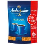Кофе растворимый Ambassador Blue Label, пакет 510г*10 (am.52568)