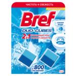 Кубики очищающие Bref Duo-Cubes 2 в1 100г (bf.97242)