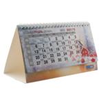 Календарь настольный перекидной Buromax Romantic на 2021 г. 210х100 мм на пружине (BM.2102)