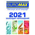 Календарь настольный перекидной Buromax на 2021 г. 88х133 мм (BM.2104)