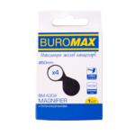 Лупа складная карманная Buromax Magnifier 54,5х16х70 мм d 50 мм c кратностью увеличения 4x (BM.4304)