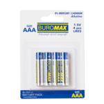 Набор элементов питания (щелочные батарейки) Buromax LR03 AAA 1,5 V 4 шт. в упаковке (BM.5901-4)