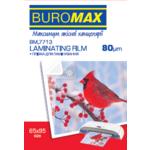 Пленка для ламинирования Buromax, 80мкм, 65x95мм, 100 шт. (BM.7713)