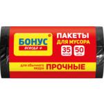 Пакеты для мусора Бонус чёрные 35 л/50 шт (bn.83919)
