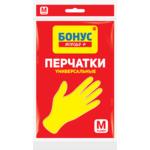 Перчатки Бонус универсальные резиновые M (bn.84817)