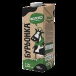 Молоко 2,5% 1000г, ультрапастер., БУРЁНКА (br.80717)