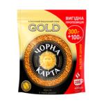 офе растворимый Черная Карта Gold, пакет 400г *10 (8718) (ck.51051)