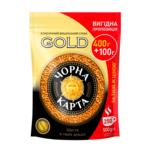 Кофе растворимый Черная карта Gold, пакет 500г*10 new (ck.52500)