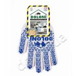 Перчатки трикотажные рабочие Doloni, 520, белые с точкой (d.20161)