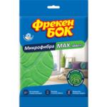 Салфетка Фрекен Бок MAXэффект для уборки микрофибра (fb.22126)