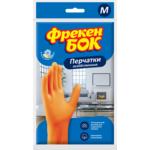 Перчатки Фрекен Бок хозяйственные латексные M (fb.25004)