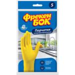 Перчатки Фрекен Бок для мытья посуды резиновые S (fb.80291)