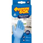 Перчатки Фрекен Бок одноразовые нитриловые M 10шт (fb.82783)