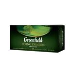 Чай зелёный 2г*25, пакет,