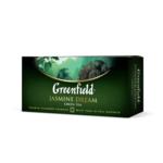 Чай зеленый 2г*25*15, пакет,