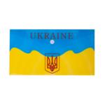 Папка-конверт на кнопке Buromax пластиковая Ukraine DL Желтый (BM.3957-08)