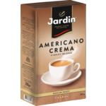 Кофе молотый Jardin Americano Crema 250 г (jr.109532)