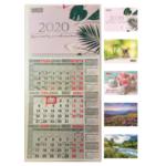 Календарь настенный квартальный Buromax на 2020 г. 1 пружина (BM.2106)