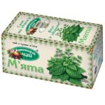 Чай травяной 1,35г*20*36, пакет