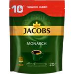 Кофе растворимый 20 г,екон. пак, JACOBS MONARCH (prpj.01681)