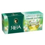 Чай Принцеса Ява Нежный жасмин зелёный 1.8г*25 пакет (py.104103)