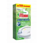 Стикер чистоты для унитаза Туалетный Утенок Цитрус, 3 шт (w.30070)