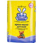 Крем-мыло Ушастый Нянь с ромашкой 90 г (yn.01972)