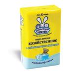 Мыло Ушастый Нянь хозяйственное с отбеливающим эффектом 180 г (yn.11391)