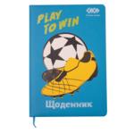 Школьный дневник ZiBi Football В5 48 л. твердая обложка из искусственной кожи Голубой (ZB.13208-02)