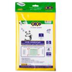 Набор обложек для учебников ZiBi 1 класс 250 мкм 5 шт. Kids Line тонированный Желтый (ZB.4761)