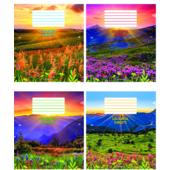 Тетрадь ученическая Мрії Збуваються Яркий восход солнца, 96 л, линия, (ТА5.9621.2559л)