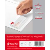 Карман для визитки Panta Plast, самоклеящийся, 100х60мм, PVC (0407-0005-00), 10 шт