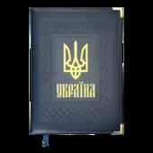 Ежедневник датированный 2022 Buromax STATUT А4 т-синий 336 с (BM.2747-25)