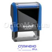 """Штамп """"СПЛАЧЕНО + Дата"""" Trodat 4911"""