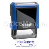 """Штамп """"ПРИЙНЯТО + Дата"""" Trodat 4911"""