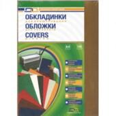 Обложки пластиковые D&A, прозрач, коричневый, А4, 180 мкн, 100 шт (1220102020300)
