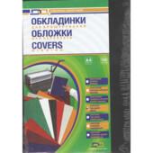 Обложки картонные D&A Delta Color под кожу черный, А4, 230г/м2, 100 шт (1220101021300)