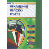 Обложки картонные D&A Delta Color под кожу зеленый, А4, 230г/м2, 100 шт (1220101020600)