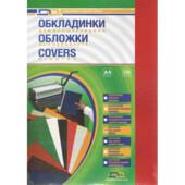 Обложки картонные D&A Delta Color под кожу, красный, А4, 230г/м2, 100 шт (1220101020900)