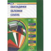 Обложки картонные D&A Chromolux Gloss глянец, зеленый, А4, 250г/м2, 100 шт (1220101010400)