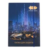 Папка для тетрадей ZiBi DRIVE, картонная, на резинке B5+ (175х240х25мм), KIDS Line (ZB.14962)