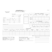 Подорожній лист вантажного автомобіля, офс., 1+1, 100 арк., б/нум. (bt.00000241)