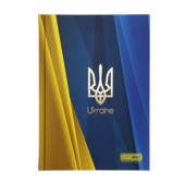Блокнот Buromax Ukraine А5 96 л. в клетку твердая картонная обложка синий электрик (BM.24511101-45)