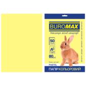 Бумага цветная Buromax. А4, 80г/м2, PASTEL, желтый, 50 листов (BM.2721250-08)