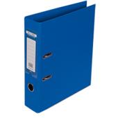 Регистратор Buromax Elite, А4, 70 мм, рычаж. мех, двухстор., синий (BM.3001-02c)
